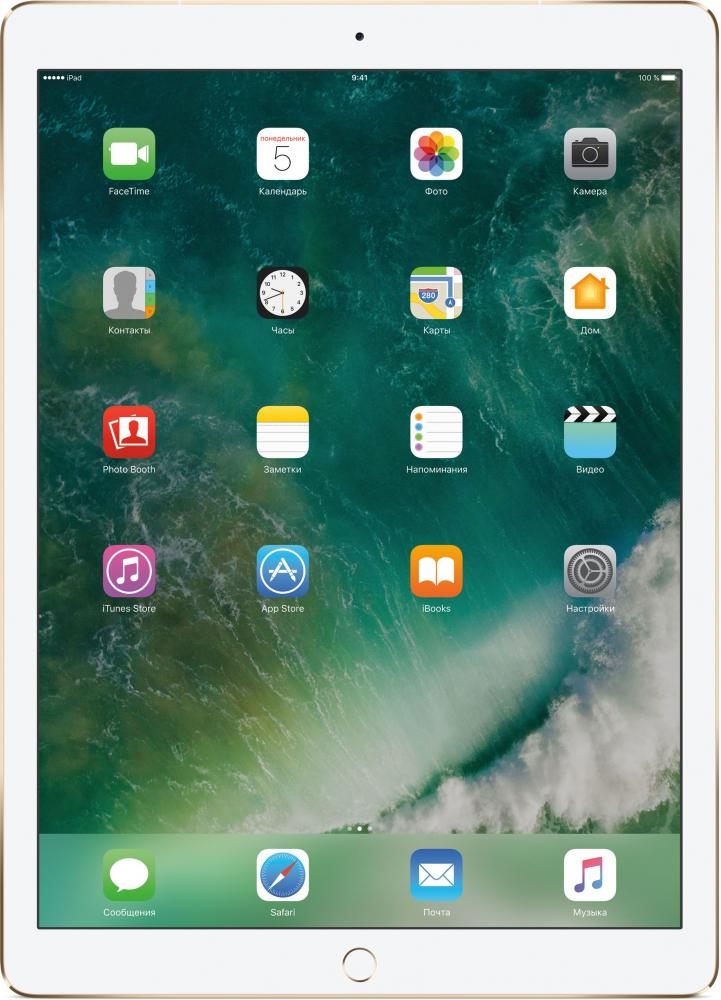 Apple iPad Pro 12.9 Wi-Fi + Cellular 512GB MPLL2RU/A (золотой)