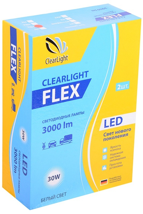Clearlight HB3 3000 lm 2шт